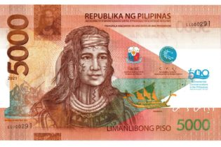 Lapulapu Now in Philippine Banknote