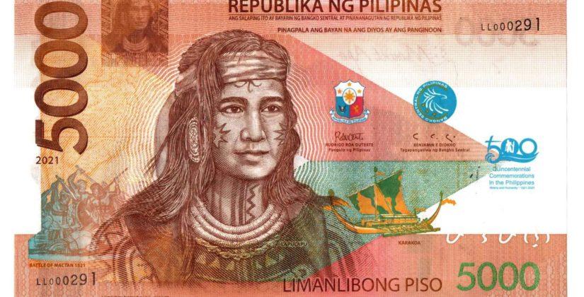 Lapulapu Now in Philippine Banknote