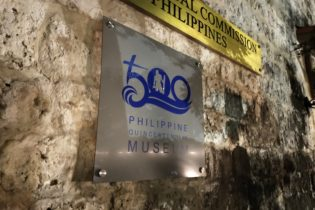 A Museum on Philippine Pre-Colonial History Set to Open on April 26