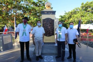 Bohol: Influencing the Quincentennial Historical Marker Project